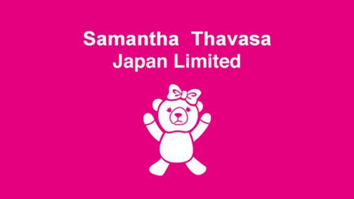 サマンサタバサ旗艦店がビットコイン決済導入