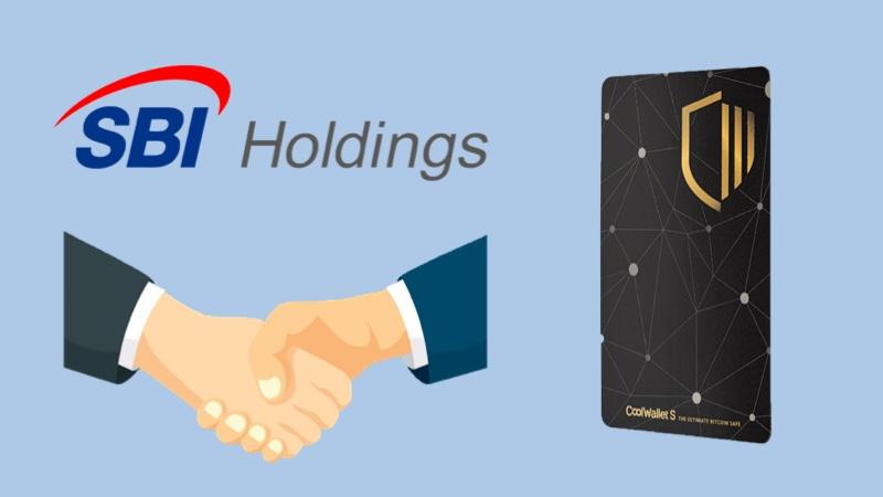SBIホールディングスが台湾のコールドウォレット企業に出資