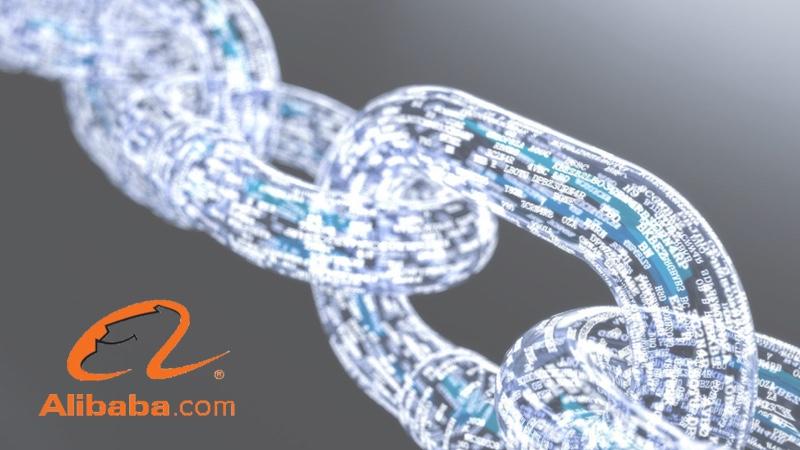 アリババ(Alibaba)の子会社がブロックチェーン技術を導入