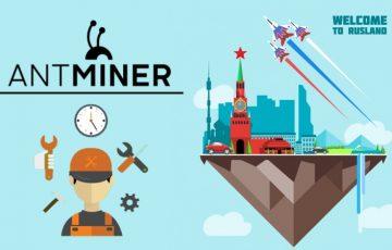 マイニング機器メーカーBitmainがロシアに修理センター開設