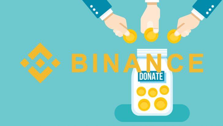 Binanceがハッカーの資金を凍結しチャリティーに寄付
