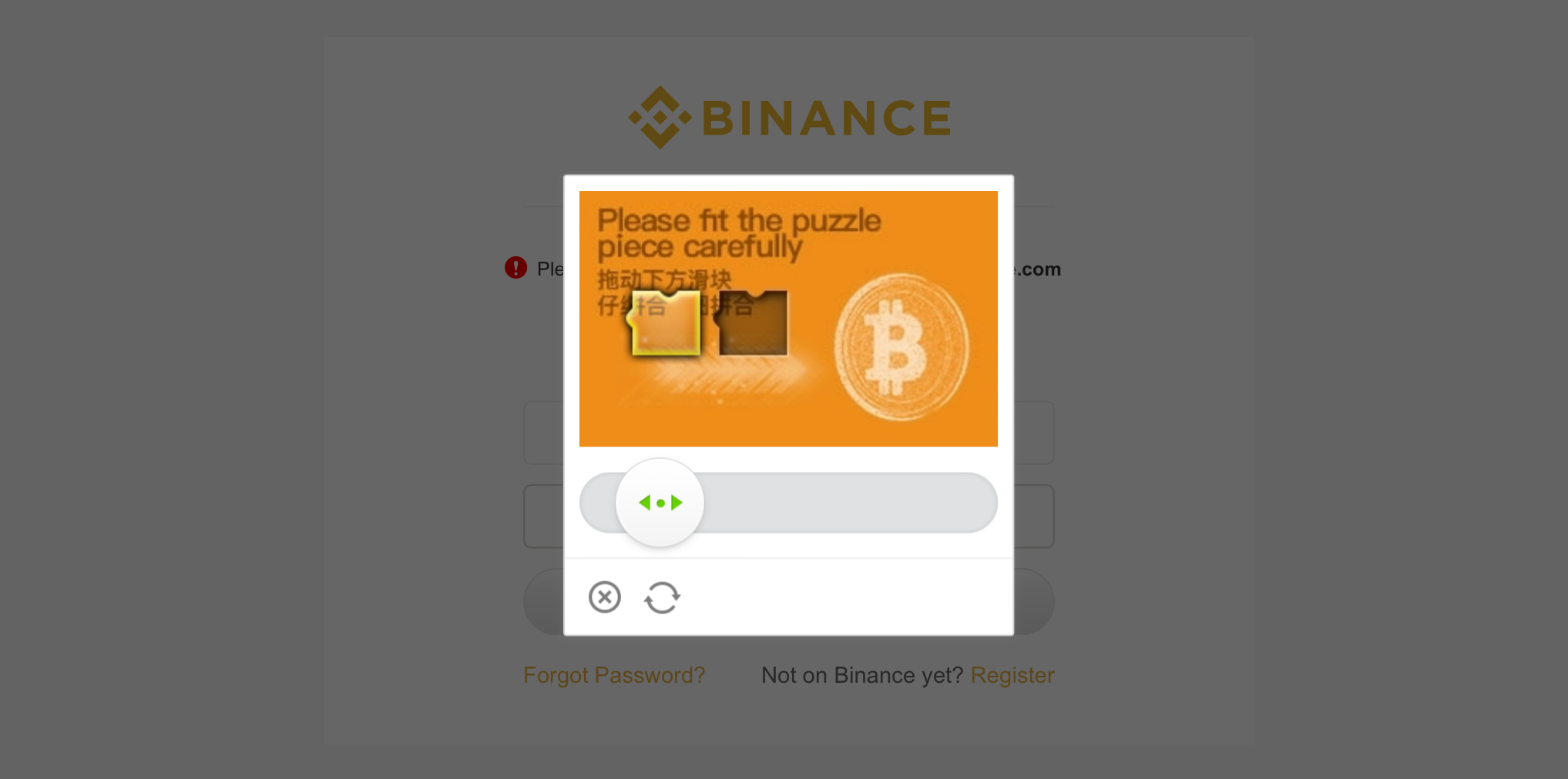 binance-check