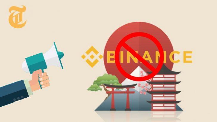 金融庁はバイナンスに対して日本での営業を中止するよう警告