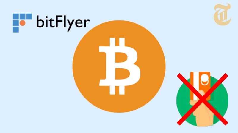bitFlyerでも仮想通貨のクレジットカード購入停止へ