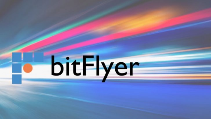ユーザー数200万人を超えたbitFlyerの今後に注目