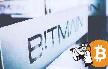 Bitmainは米国に新たなマイニング施設を建設中?