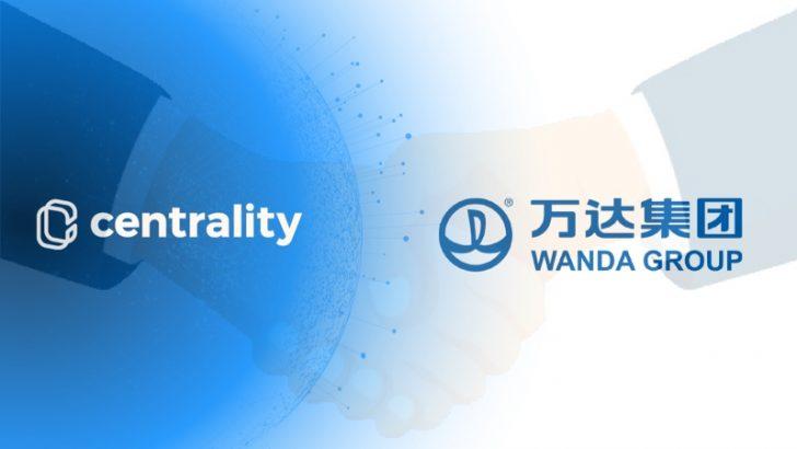 セントラリティ(Centrality)中国大手複合企業と提携