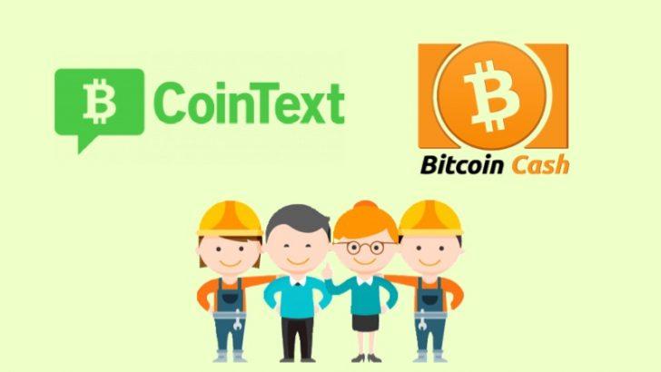 インターネット不要|CoinTextのベータ版がリリース