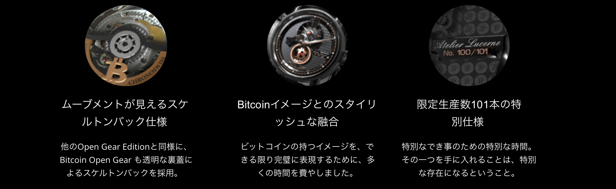 crypto-watch-img