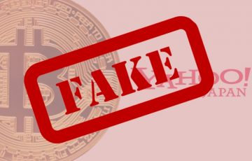 ビットアルゴ取引所は日本経済新聞の報道内容を否定