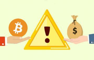 金融庁が大手仮想通貨取引所3社に業務改善命令