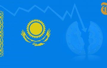 カザフスタン中央銀行は仮想通貨の厳しい規制を望む