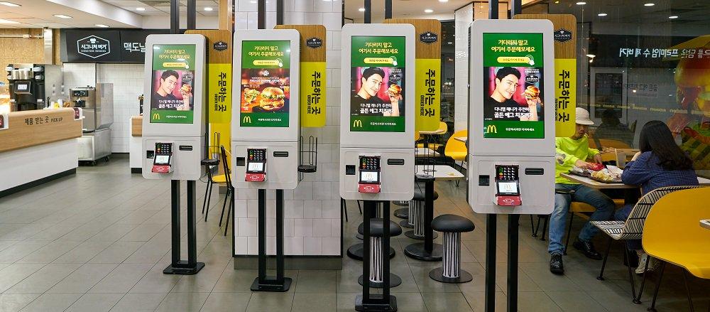 韓国のマクドナルドのキオスク