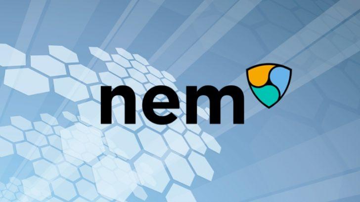 ネム(NEN/XEM)のカタパルトベータ版がリリース