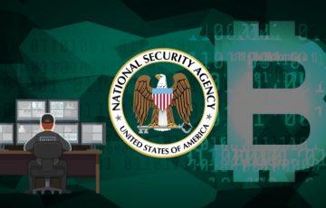 米国家安全保障局がビットコインのブロックチェーンを監視?