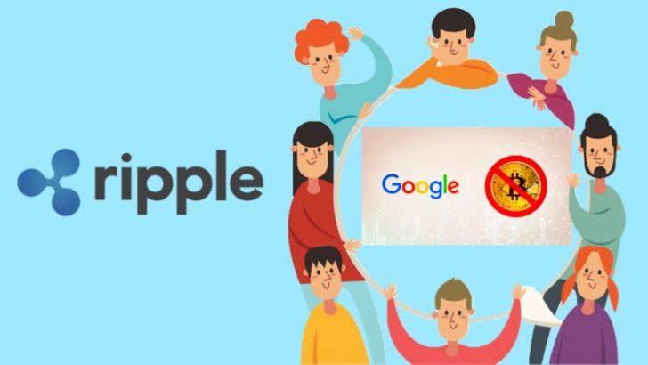リップル社の経営陣はGoogleの仮想通貨広告の禁止を歓迎