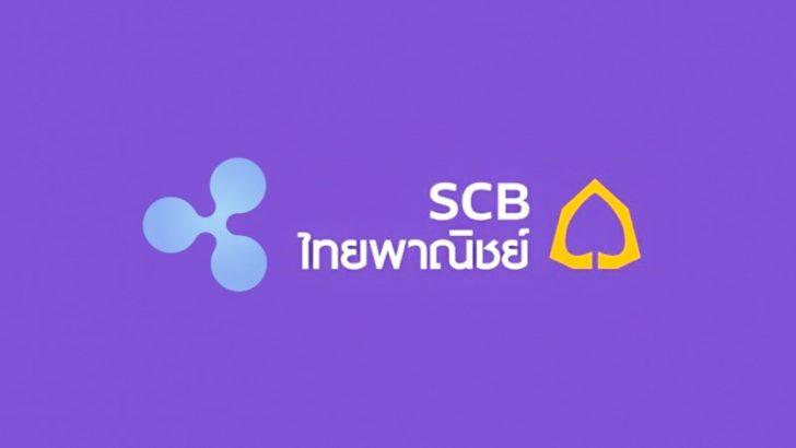 タイ銀行は国際送金サービスにユーロとポンドを追加