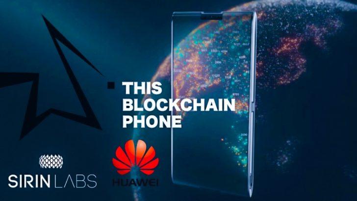 SirinとHuaweiが提携してスマートフォン開発か?