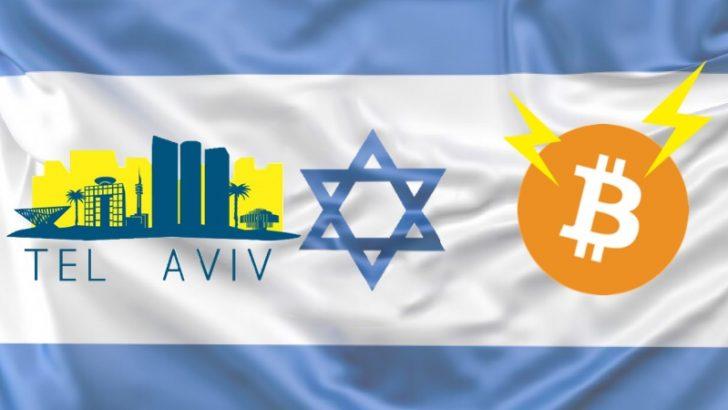 イスラエルは証券取引所インデックスから仮想通貨企業を除外
