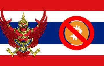 タイは仮想通貨とICOに関する規制の強化を検討