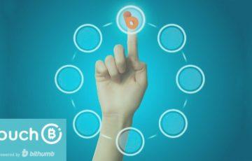 韓国の仮想通貨取引所Bithumbがキオスク事業に進出