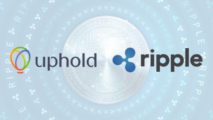 リップル(XRP)の今後に影響大?|upholdにXRP追加