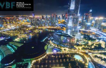 世界ブロックチェーンフォーラム2018がドバイで開催