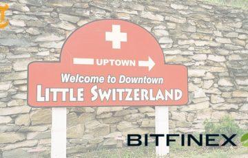 Bitfinexは今後香港からスイスへ拠点を移す予定