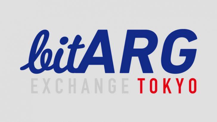 ビットアルゴ取引所東京サービス開始は秋を予定|ヤフー公式発表