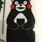 富田商店のサムネイル
