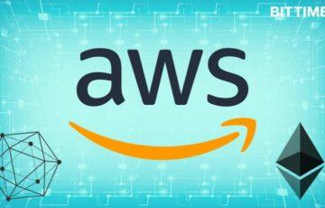 アマゾン(AWS)がブロックチェーンフレームワークをリリース
