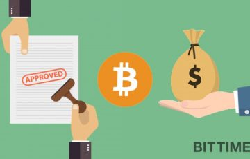 財務省は仮想通貨の海外送金に新たなルールを明示する
