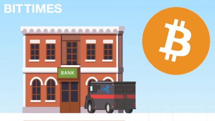 金融機関の仮想通貨への関心高まる|2018年内にも急増か?