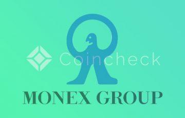 コインチェックをマネックスグループが買収?