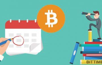 仮想通貨イベントスケジュール|2018年4月