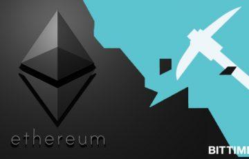 イーサリアム(ETH)開発者がアップグレード提案を公開