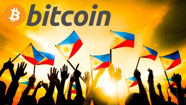 フィリピン政府ブロックチェーン認可へ | アジアのシリコンバレーに大きく前進