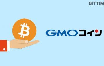 仮想通貨のレンタルで稼ぐ|GMOコインの「貸仮想通貨」とは?