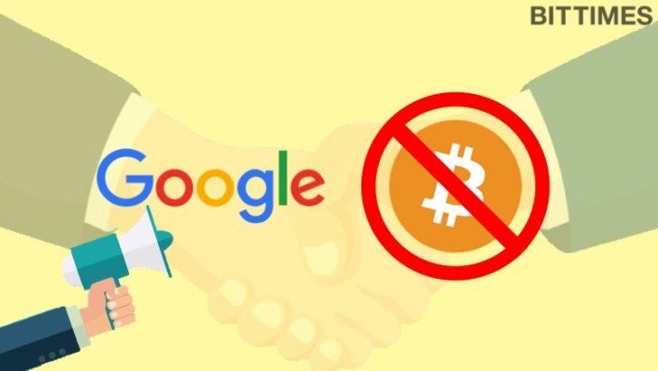 Googleなどへの集団訴訟団体に新たな参加者|規制暖和なるか?