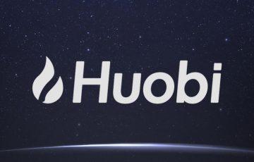 Huobi.pro(フオビ)の登録方法を画像付きで解説