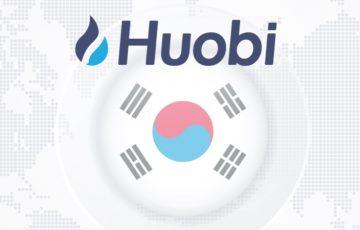 Huobi韓国に子会社を設立|100種類の仮想通貨を扱う