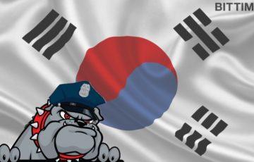 韓国は主要銀行への立入検査を予定|今後の価格にも影響か?