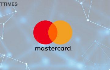 ブロックチェーン導入を進めるマスターカードが描くビジョンは?