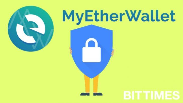 MyEtherWalletのハッキング被害への対策と対処法