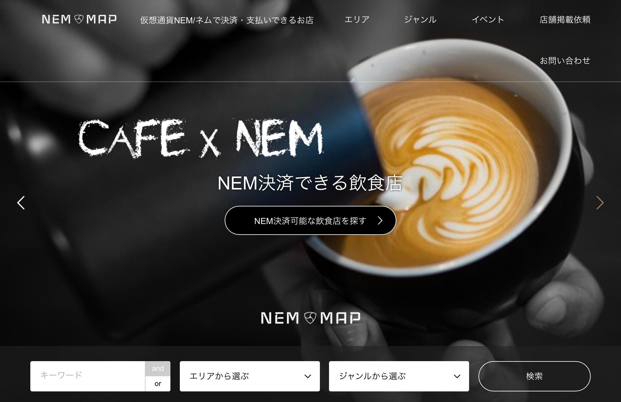 NEM MAPトップページ
