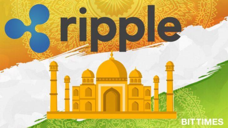 世界初!リップル基軸の仮想通貨取引所がインドに誕生