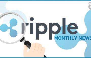 リップル(Ripple/XRP)のニュース・話題まとめ|2018年5月
