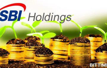 SBIホールディングスがトークン取引開発企業に出資