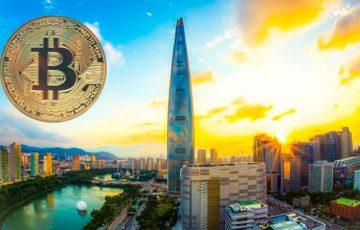 韓国の首都ソウルは独自の仮想通貨を開発している