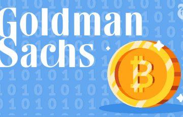 【速報】ゴールドマンサックスが仮想通貨取引の開始を発表